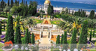 以色列要做的事:巴哈伊花园