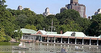 Lieux De Mariage À Manhattan: The Loeb Boathouse